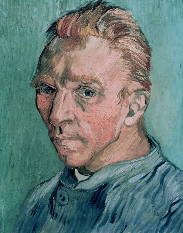 Автопортрет, который висит на стене в спальня Ван Гога