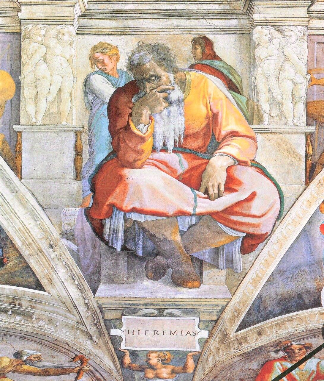 ieremiya 12